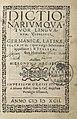 Hieronymus Megiser - Dictionarium quatuor linguarum (front page).jpg