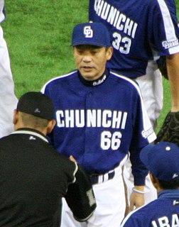 Hiromitsu Ochiai Japanese baseball player