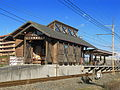 Hirose-Yacho-no-Mori Station 20121114.JPG