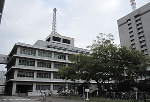 Hiroshima National Government Building No.3.JPG