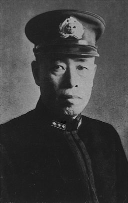 His Excellency Admiral Yamamoto Isoroku