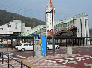 Hizen-Yamaguchi Station Railway station in Kōhoku, Saga Prefecture, Japan