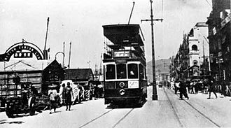 Hong Kong Tramways - Tram on Connaught Road West in the 1930s.