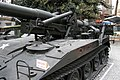 Ho Chi Minh City, Vietnam, M107 175 mm self-propelled gun.jpg