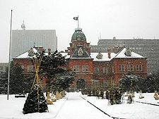 位於札幌市的北海道廳舊紅磚廳舍雖已不實際使用,但仍是北海道的行政中心象徵。