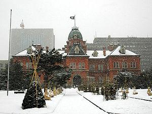 道廳舊紅磚廳舍(冬季)