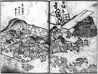 Suppon no kaii нечисть черепаха