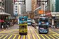 Hong Kong Tram - panoramio.jpg