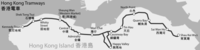 Hong Kong Tramways map.png