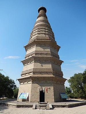 Hongfo Pagoda - Hongfo Pagoda in Helan County