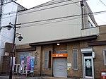 Honjo Nakamachi Post office.jpg