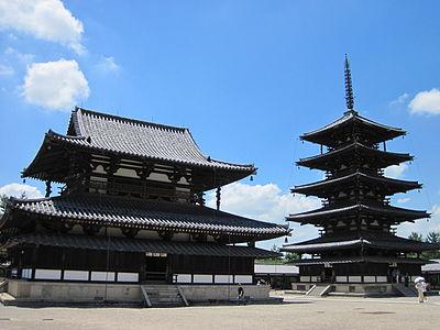 Horyu-ji National Treasure World heritage 国宝・世界遺産法隆寺85.JPG