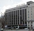 Hotel Miguel Ángel (Madrid) 01.jpg