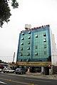 Hotel TAC Lima, Peru.jpg