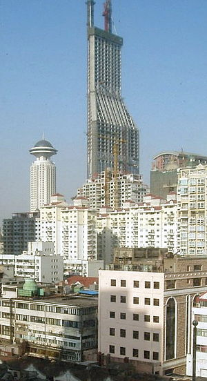 Shimao International Plaza - Image: Huangpu District Shanghai 2005 01 09