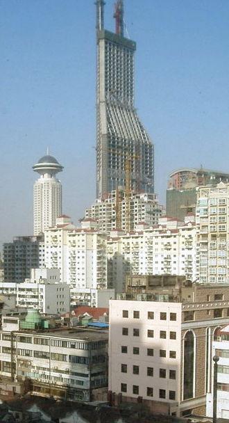 Shimao International Plaza - Image: Huangpu District Shanghai 2005 01 09