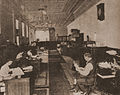IWW-headquarters-1917.jpg
