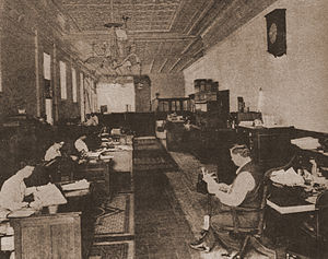Industrial Workers of the World - Big Bill Haywood and office workers in the IWW General Office, Chicago, summer 1917.