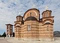Iglesia Nova Gracanica, Trebinje, Bosnia y Herzegovina, 2014-04-14, DD 05.jpg