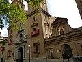 Iglesia Virgen de las angustias Y puerta.jpg