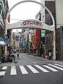 Ikebukuro (2805099879).jpg