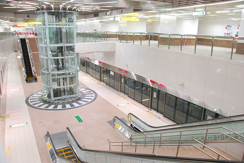 Image:Image-Platform of Sanduo Shopping District station.JPG
