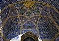 Imam (Shah) Mosque15, Esfahan - 3-31-2013.jpg