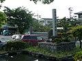 Imamura castle.JPG