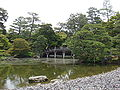 Imperial Palace in Kyoto - pond the in garden of emperor library 9.JPG