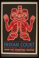 Indian court, Federal Building, Golden Gate International Exposition, San Francisco, 1939 LCCN98518795.tif