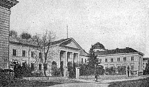 Ossolineum - The building of the Ossolineum Institute in Lwów (now Lviv, Ukraine). Archival photograph from before World War II