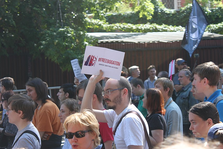 Internet freedom rally in Moscow (2017-07-23) 77.jpg