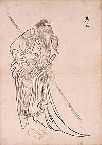 Ishu Retsuzo by Kakizaki Hakyo.jpg