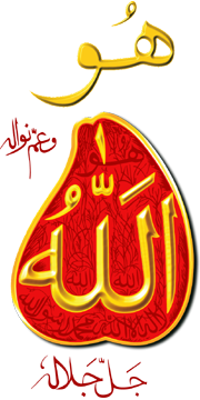 Isma allah zat-new