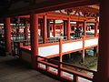 Itsukshima Shrine.JPG