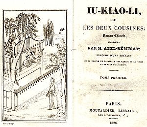 Jean-Pierre Abel-Rémusat - Cover of the French version of Iu-kiao-li: or, the Two Fair Cousins by Abel-Rémusat, titled Iu-kiao-li, ou les deux cousines