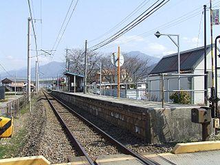 Iyo-Himi Station Railway station in Saijō, Ehime Prefecture, Japan