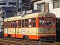 Iyotetsu tram 61 Komachi Station 20080210.jpg