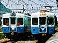 Izukyu-kumoha101-103.jpg