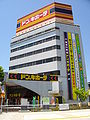 J-PLAZA Shopping Center.JPG