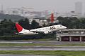 JAL Embraer170(JA211J) (6084248043).jpg