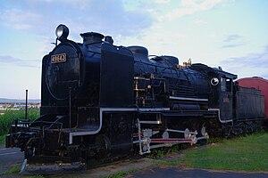 JNR Class 9600 - Image: JNR 49643