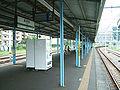 JREast-Yokosuka-line-Yokosuka-station-platform.jpg