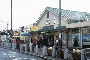 Katsuta Station - The station in March 1993, before rebuilding