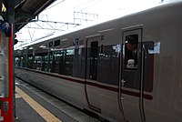 JRW 287 at Toyooka Station (5501944187).jpg