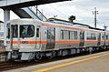 JR Central Kiha 25-1003 Until 20151208.jpg