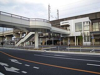 Nishi-Nasuno Station Railway station in Nasushiobara, Tochigi Prefecture, Japan