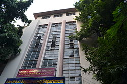 Jadavpur University Department of Electrical Engineering.jpg