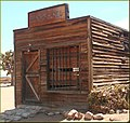 Jail, Pioneertown, CA 4-13-13 (8699596018).jpg