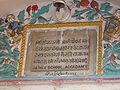 Jain school - 3.JPG